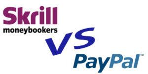 PayPal или Skrill