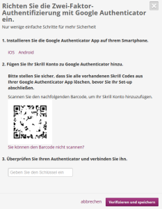 Skrill Two-Step Authentication