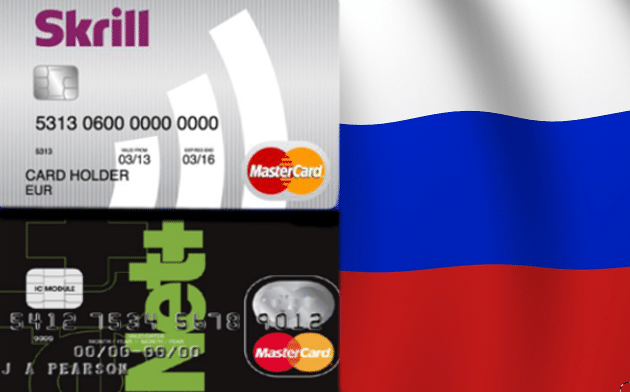 Russia MasterCard at Skrill and NETELLER