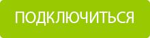 Служба поддержки NETELLER и eWO