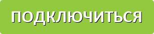 Проблемы в NETELLER MasterCard - Присоединиться к eWO